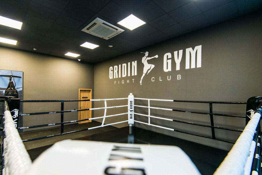 Зал бокса в Минске